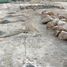 广安代替爆破开采液压岩石破裂机视频图片