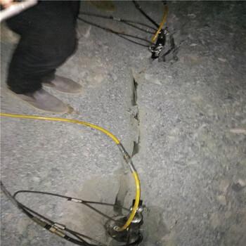 隧道开采液压岩石破裂机操作视频