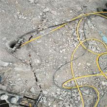 丽水公路扩宽静态破石液压分裂机施工图片图片