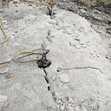 万源市工程建设破硬石头液压裂石机操作手册图片
