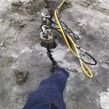 沈阳石材快速分解液压破石机施工案例图片