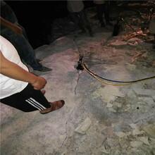 璧山硬岩石开采液压劈裂器一天产量图片