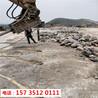 甘肃张掖坚硬石头打不动液压劈裂机-大型劈裂斧