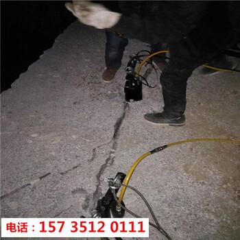 瀘州鉤機打不動的石頭靜態劈裂機-取代爆破