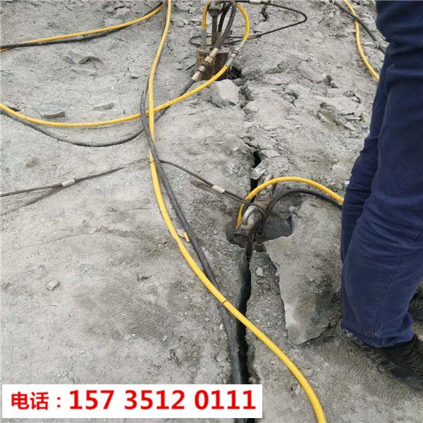 安徽蚌埠土石方路基开挖岩石劈裂机10小时产量