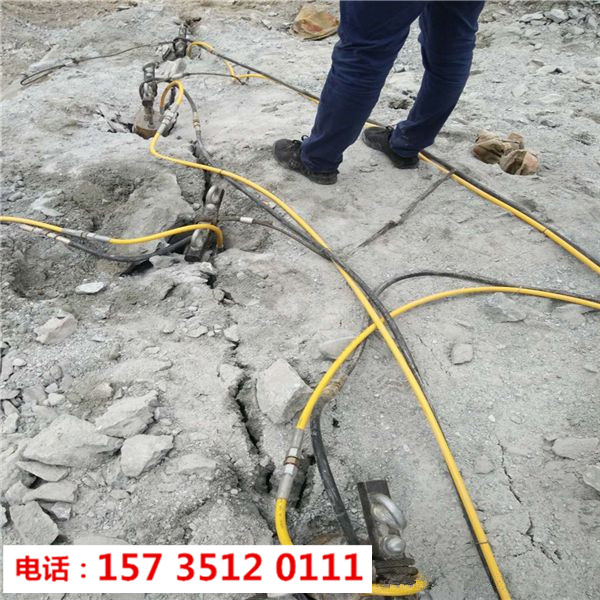 云南文山城市基础开挖岩石破碎裂石机破硬石头