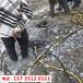 宁夏盐池露天矿山开采石头液压破石机-胀石头机