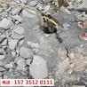 安徽巢湖矿山开采液压岩石分裂机-8小时产量