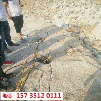 攀枝花城区楼盘挖基础破石头劈裂机-矿山劈石机