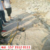 安慶礦山開采硬石頭搗機打不動機器咨詢電話
