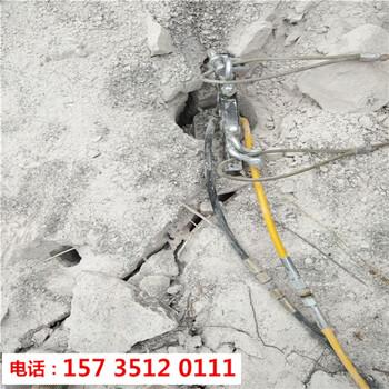 广东肇庆石头路基平整硬石头破裂机-咨询电话