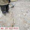 龙岩岩石太硬不能爆破用什么开采破碎-胀石棒