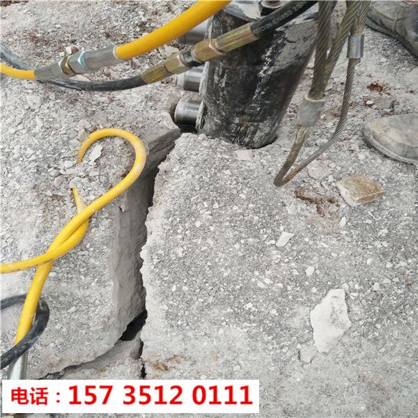 阳春市青石矿开采劈石棒静态无声破石头-选购电话