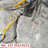 克拉玛依开石头用劈裂机和炸药哪个成本低-哪里有卖