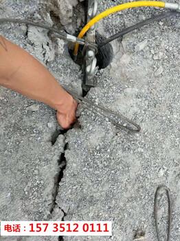 盘锦露天矿山开采岩石破裂机-胀裂石头