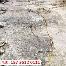 衢州市挖地基破石头设备液压裂石机-破石机器图片