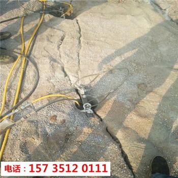 达州坚硬石头开采机载液压劈裂机-破硬石头