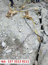 石河子顶管岩石破碎用液压破裂机-胀石头机图片