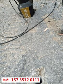 昭通开采镁石太硬不能放炮用破裂机-订购电话