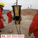 宁夏隆德矿山开采挖掘式劈裂机-订购电话