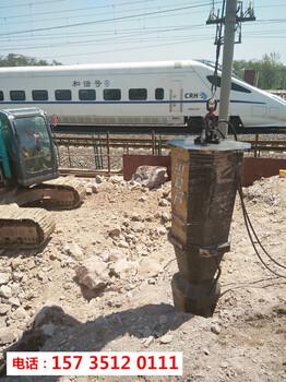安徽宿州挖地基遇到硬石頭用什么破碎-選購電話