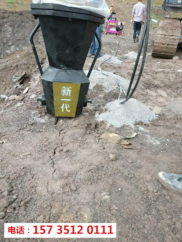 黄石开山用液压劈裂机150型劈裂棒