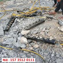 湖南长沙工程石头硬免爆破开采机器-哪里有卖的图片