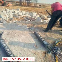 大庆修高速公路遇到硬石头静态裂石机-静态破裂图片