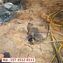 江山破石方量高坚硬岩石液压分石机当地代理商图片