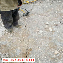 黔东南天柱修路遇到石头太硬怎么办什么方法快图片