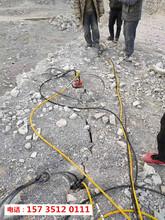 江苏无锡矿山开采破碎锤打不动免放炮设备-代替火工品图片
