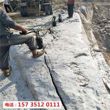 蚌埠高硬度岩石矿山开采分裂机-厂家价格图片