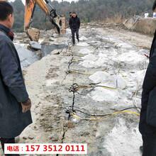 丽江永胜地基开挖硬石头不能爆破炮机打不动怎么办能用多久图片