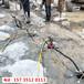 綏芬河堅硬巖石破裂成本低劈裂器-解決方法