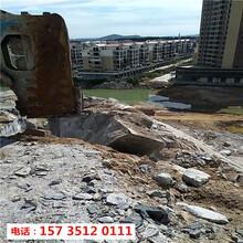 南宁修路遇到坚硬的岩石不能爆破怎么办厂家供货图片