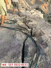 高邮市工程硬岩石采矿用劈裂机厂家咨询图片