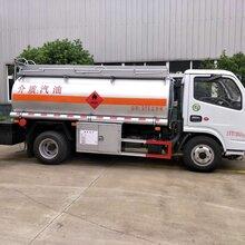 湖北荆门东风多利卡5吨8吨油罐车现货厂家直销可包上牌