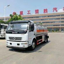 河北衡水东风多利卡5吨8吨油罐车厂家直销可分期付款