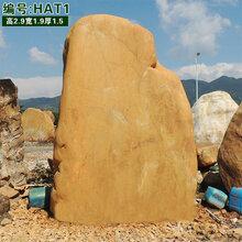 英德市安泰奇石场大型景观石大型黄蜡石景区观赏石奇石