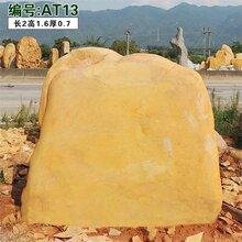 湖南大型景观石大型黄蜡石现代园林景观构成石在园林里扮演的角色