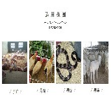 干撒式em菌发酵床菌剂养鸡养猪养蛇阳台垫料异位发酵床菌种图片