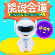 小雅(ya)兒童智能機器人智能早(zao)教機器人WIFI連網微信語音互相聊(liao)天(tian)智能問(wen)答圖片