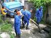 苏州昆山开发区雨水污水管道清洗昆山管道清洗公司哪家好