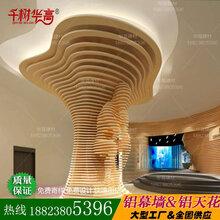 镂空雕花板氟碳雕花板造型铝天花铝吊顶铝天花吊顶图片