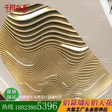 浙江热门新品黑色弧形铝方通木纹铝单板吊顶幕墙专用图片