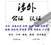 南京英语翻译公司,德语驾照翻译,南京存款证明代办,韩语翻译