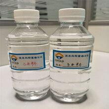 低硫航空煤油航空煤油3#料每天价格获取华南地区稳定供应商图片