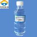 直供茂石化D100溶剂油高沸点无味环保溶剂油