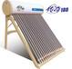 旺普太陽能熱水器,旺普太陽能熱水工程
