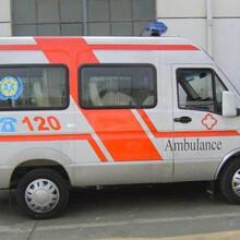 金塔私人长途救护车出租-正规澳门永利网址图片